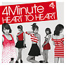 Heart To Heart (Instrumental)