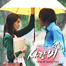 Lời dịch bài hát 사랑은 비처럼 / Love Is Like Rain (OST Love Rain) - Na Yoon Kwon (나윤권)