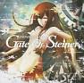 GATE OF STEINER (game size)
