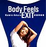 Body Feels Exit (Original Mix)
