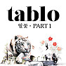 Lời dịch bài hát 나쁘다/ Bad (Tablo ft. Jinsil) - Epik High