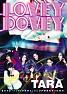 Lovey Dovey (Club Remix Ver)