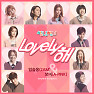 Lovely해 (Acoustic Ver.)