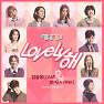 Lovely해 (Acoustic Ver.) (Inst.)