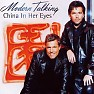 China In Her Eyes (Video Version) - feat Eric Singleton