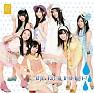 ピノキオ軍(シアターガールズver.) (Pinocchio Gun (Theater Girls ver. - Instrumental))