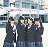 Sakura Countdown (Off Vocal)