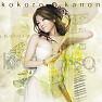 Kokoro (Instrumental)