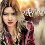 အစဥ္လမ္းျပသူ - A Sin Lan Pya Thu