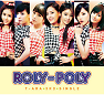 Roly-Poly (Inst.)