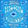 Kissing Strangers (Remix)