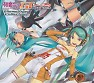 Little Wings ~MIKU GT Edition~