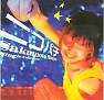 THE GARDEN OF EVERYTHING ~Denki Rocket ni Kimi wo Tsurete~