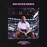 Dat $tick (Remix)