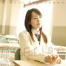 Lời dịch bài hát 悲しみよこんにちは/ Kanashimi Yo Konnichiwa/ Hello Sadness - Mikuni Shimokawa
