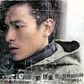 Lời dịch bài hát Bing Yu / Ice Rain - Lưu Đức Hoa - Andy Lau