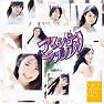 アイシテラブル!(Aishite Loveru!) (Off Vocal)