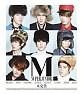 Lời dịch bài hát Perfection (Korean Version) (Super Junior M) - Super Junior