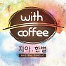 With Coffee