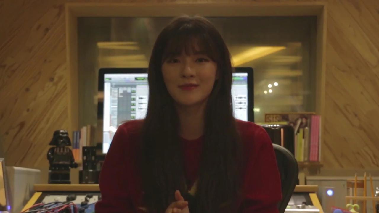 ONE LOVE - Skull, Haha, Lee Sun Bin