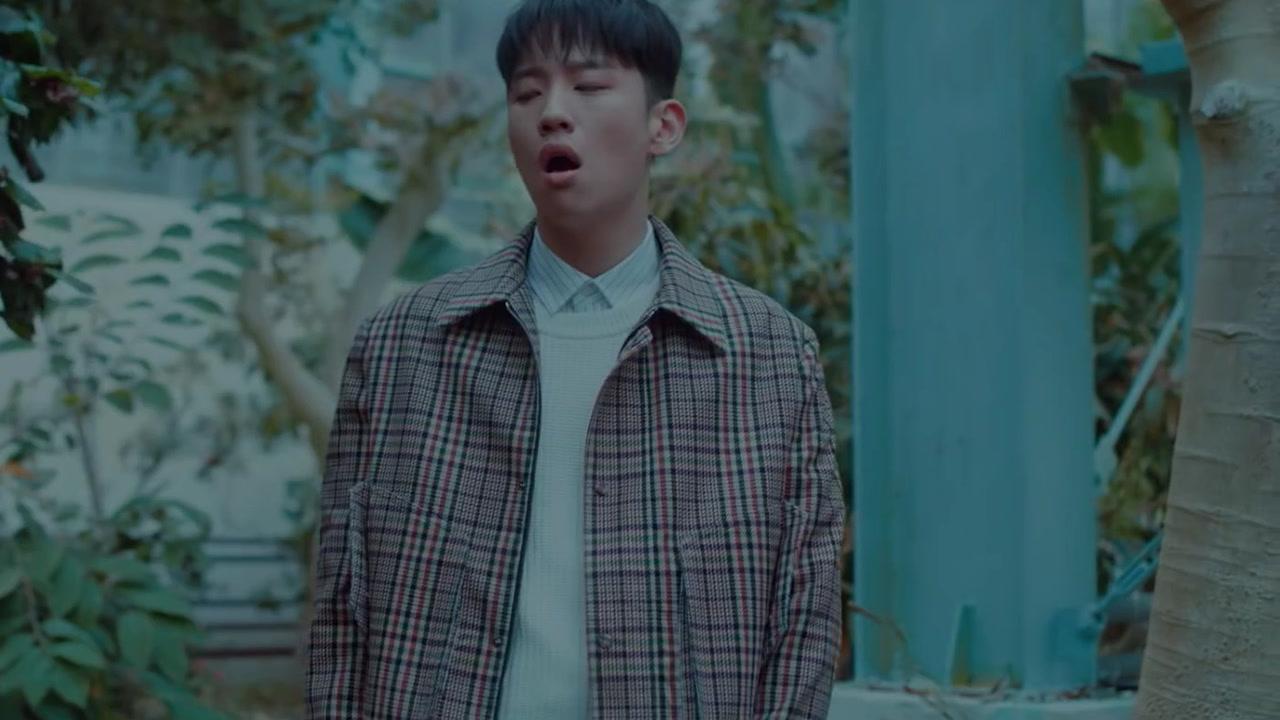 In My Dream - Hanhae (Phantom), Gaeko