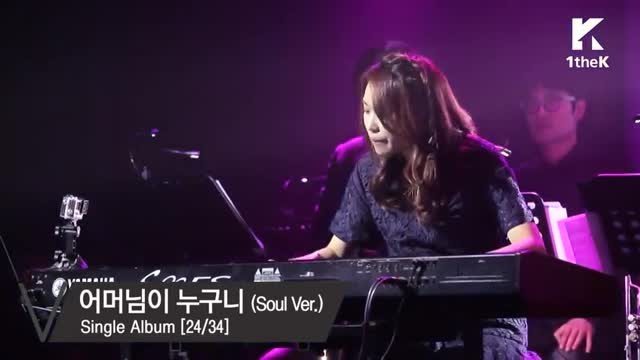 Who's Your Mama? (Soul Ver.) - Park Jin Young