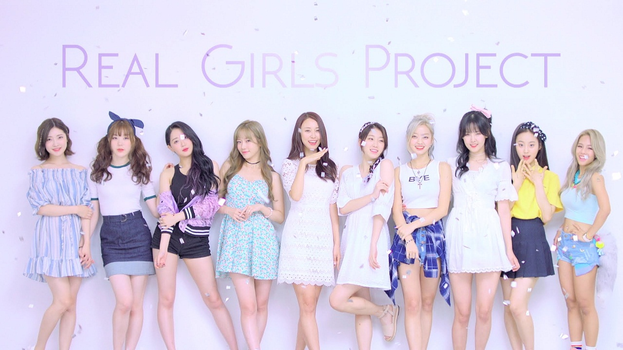 Dream - Real Girls Project