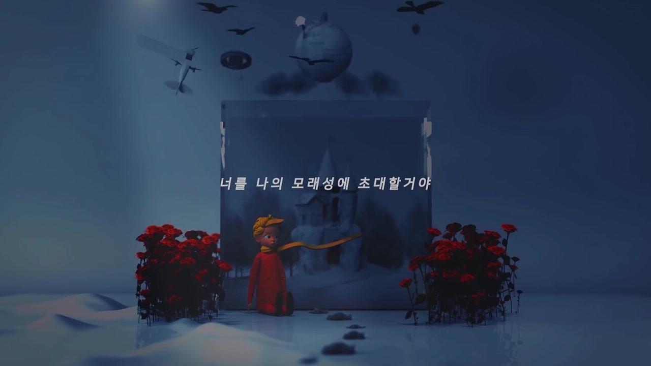 Le Petit Prince - BOiTELLO, Xydo