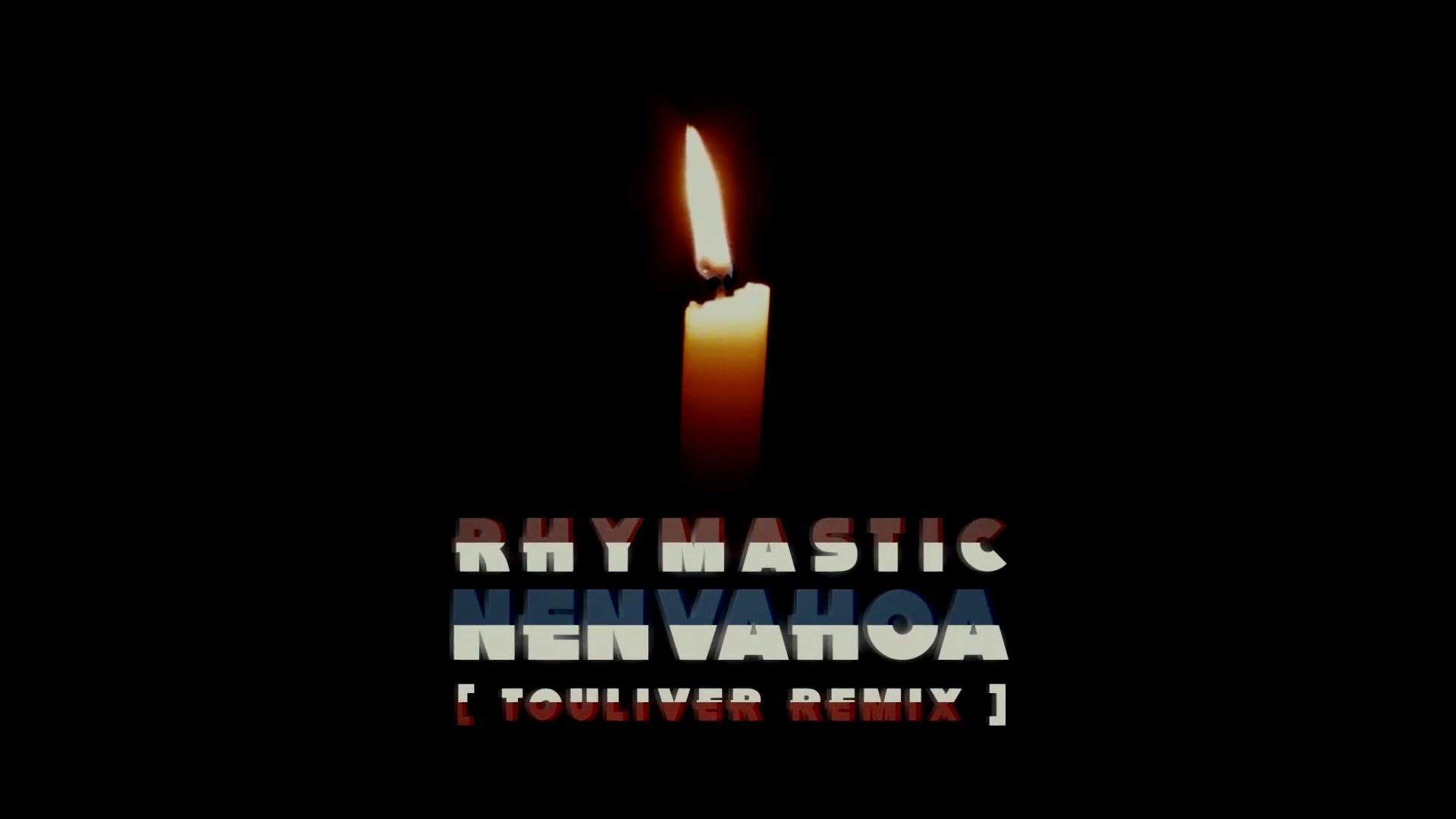 Nến Và Hoa (Touliver Remix) - Touliver, Rhymastic