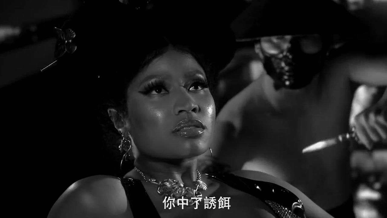 Chun-Li - Nicki Minaj