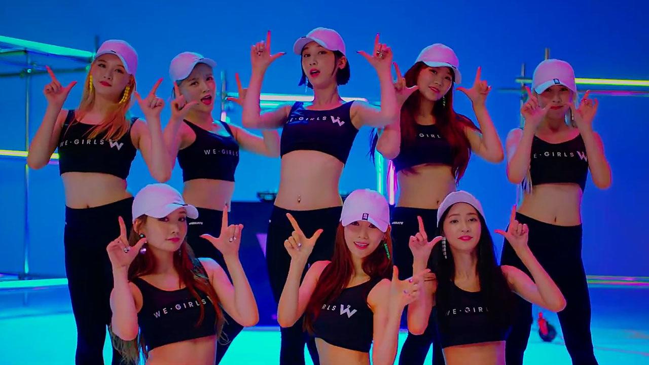 On Air (Wings Ver.) - We Girls